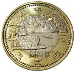 продам японские ены монеты узнаем