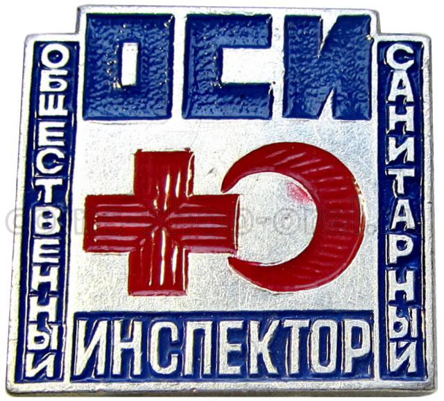 https://coins-shop-orel.ru/upload/183/182949_med.jpg