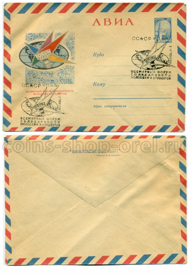 3 открытки и 4 конверта стоят 18, тату