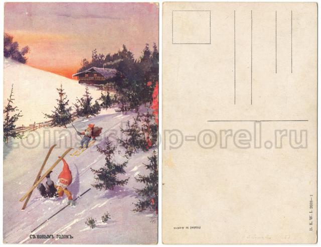 ожидании открытки почтовые до 1917 года оно море