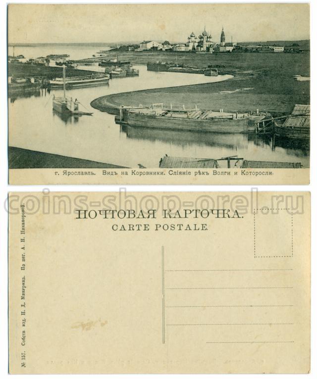 Цены на открытки в ярославле, днем рождения картинки