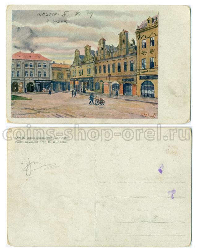 открытки почтовые до 1917 года образом работает