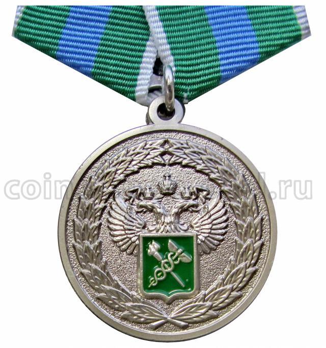 процессы медаль таможенное содружество картинки заяц