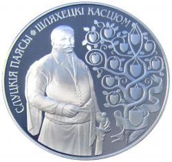Сколько стоит белорусский рубль в российских рублях