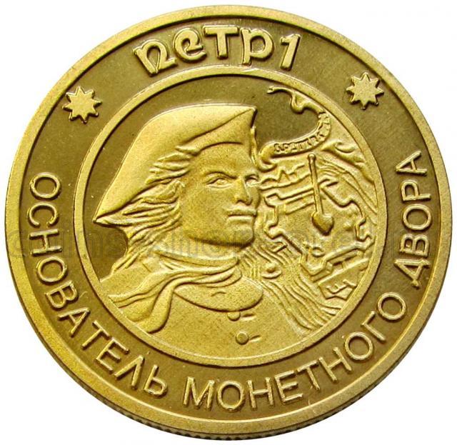Пётр Первый и… ставка ЦБ