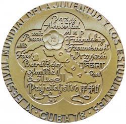Всемирный фестиваль молодежи монета купить