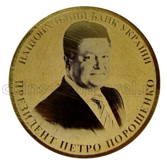 В честь предоставления Томоса Нацбанк выпускает памятную монету - Цензор.НЕТ 1867